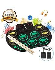 電子ドラム 初心者 入門 子供 ポータブルドラム 10個ドラムパッド 10デモ曲 7ドラム音色 6リズム 練習用パッド ピーカー内蔵 USB充電式 大容量電池付き 外部音源入力可能 日本語説明書付き
