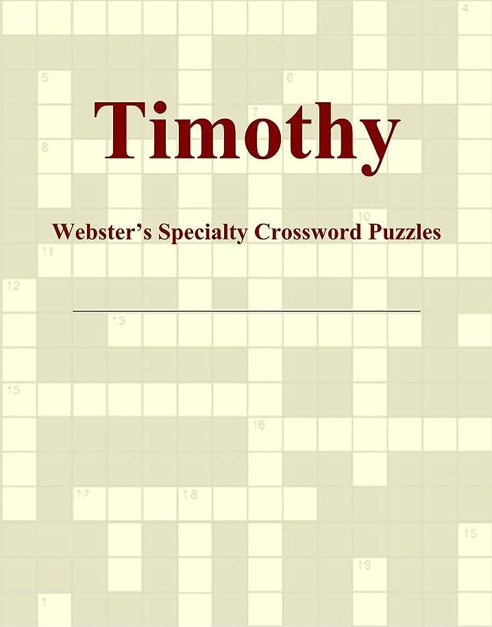結婚する油仕事Timothy - Webster's Specialty Crossword Puzzles