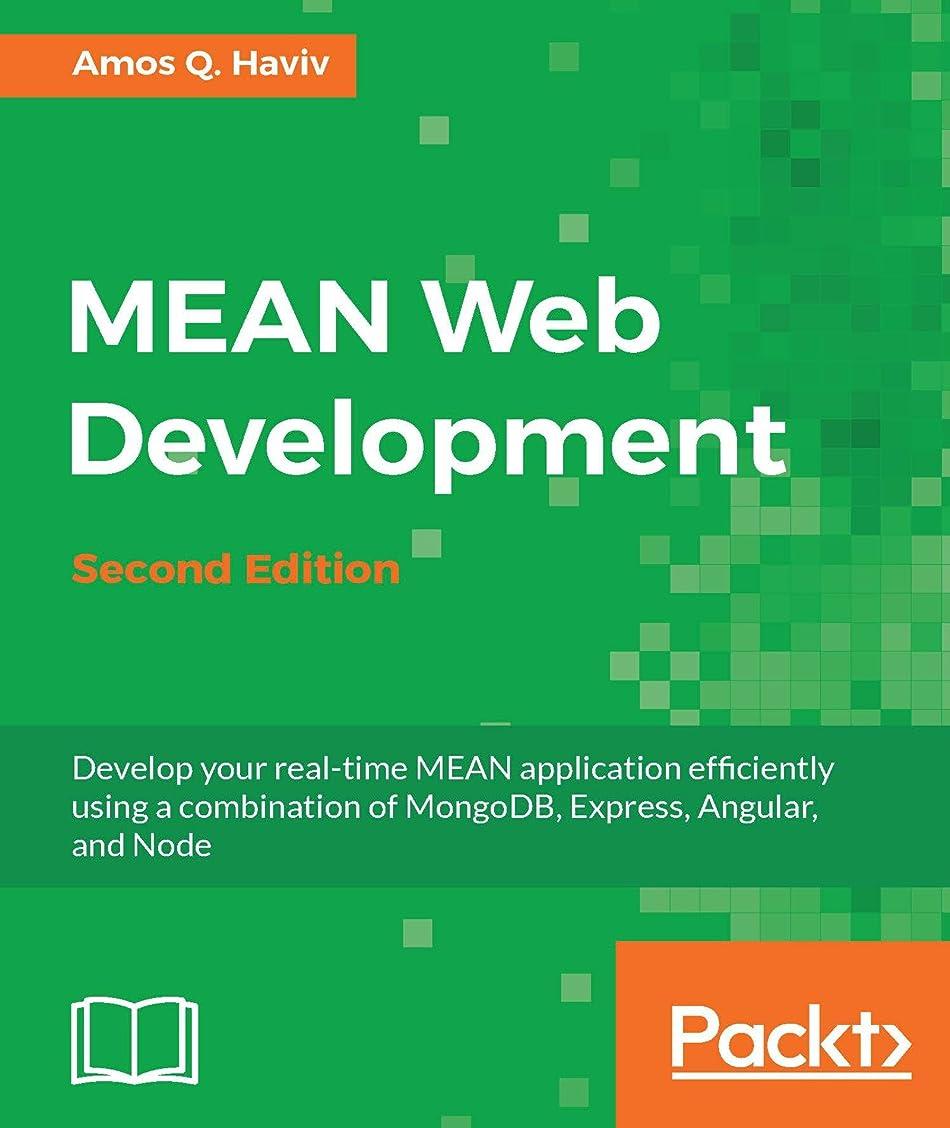 彼らのためらうのホストMEAN Web Development - Second Edition (English Edition)
