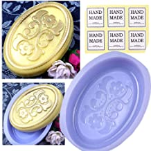 CHAWOORIM Soap Making Tray Molds - 3D Homemade Craft Soap Making Tray Oval Shape Handmade Silicone Soap Making Antique Style Molds