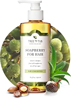 Fragrance Free Shampoo for Sensitive Skin by Tree To Tub - pH 5.5 Balanced Unscented Shampoo with Organic Moroccan Oil, Wi...