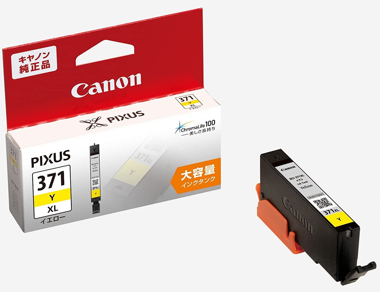 Canon キヤノン 純正 インクカートリッジ BCI-371 イエロー 大容量タイプ BCI-371XLY