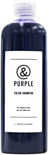 &PURPLE アンドパープル ムラサキシャンプー オーガニック・ハーブエキス配合 カラーシャンプー 240ml ムラシャン 紫シャンプー