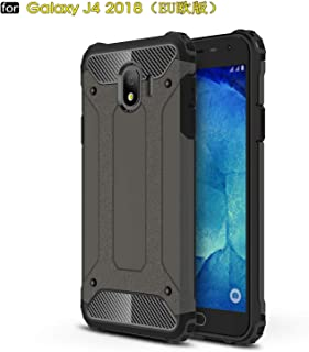 ZITEZHAI-protection Removable 2-in-1 PC+TPU Anti-fall Cover Mobile Phone Case for Samsung Galaxy J4 2018 (Color : Bronze)