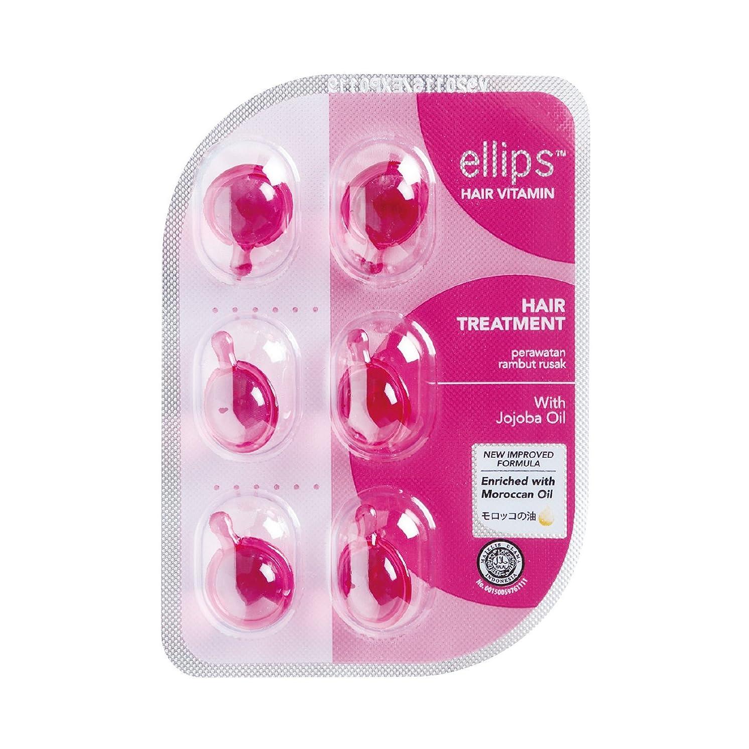 意志に反する次マーチャンダイザー[ym] エリップス Ellips ヘアビタミン 6粒入り シートタイプ 洗い流さない トリートメント (1シート(6粒), ピンク)