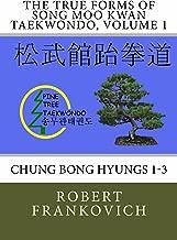 The True forms of Song Moo Kwan Taekwondo, volume 1 (Chung Bong hyung: The True forms of Song Moo Kwan)