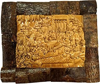 Olive Wood Last Supper Plaque Hand Made in Bethlehem Holy Land with Alabaster/Ceramic Clay (12.5 Inches)