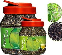 Byahut Gold Tulsi with Darjeeling Tea Leaf & Black Pepper with Green Tea Leaves, 400g