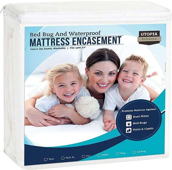 Utopia Bedding Zippered Mattress Encasement Waterproof Mattress Protecter Full