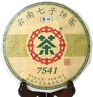 357g (12.59 Oz) 2019 Year Organic CNNP COFCO Zhongcha 7541 Yunnan Raw Cake Puer Pu'er Puerh Tea Pu-erh thee