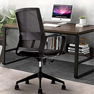 Armless Draaistoel Bureau Computer Stoel Thuiskantoor Studie Woonkamer Vanity Slaapkamer Bureaustoel,zwart