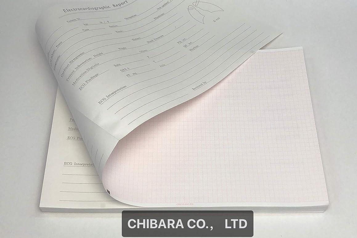 マット市の花マウスピース心電図記録紙(折り畳み型)CR210-60Z-DM(5冊入)
