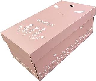 やすらぎ ダンボール ペット棺 小サイズうさぎ 猫 お別れ窓付 防水シート付 白い羽根 ピンク(小)