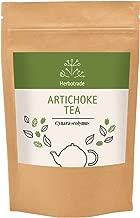 Artichoke (Cynara scolymus) flower dried tea (loose) 3 oz / 90gr