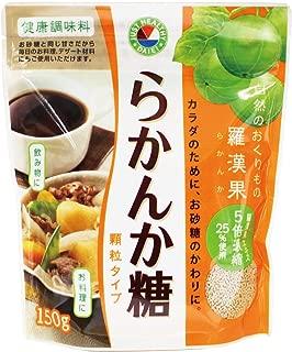 らかんか糖 150g/健康調味料 からだのために、お砂糖のかわりに