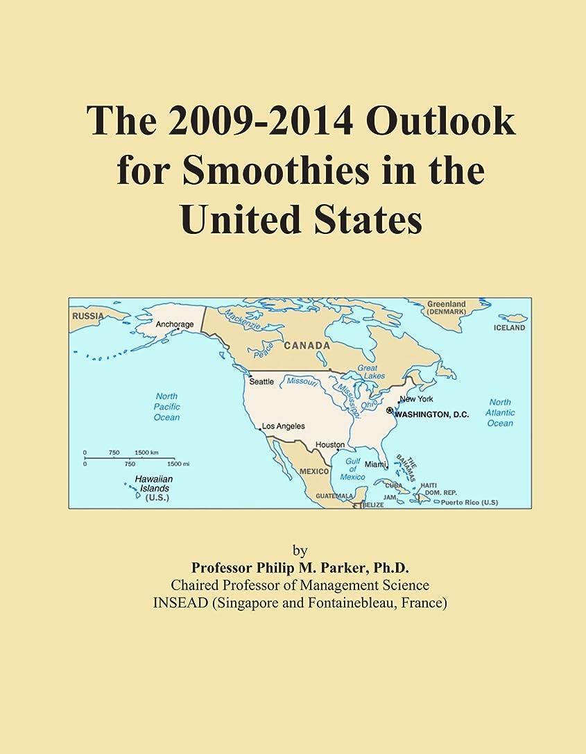 オセアニア礼拝制限The 2009-2014 Outlook for Smoothies in the United States