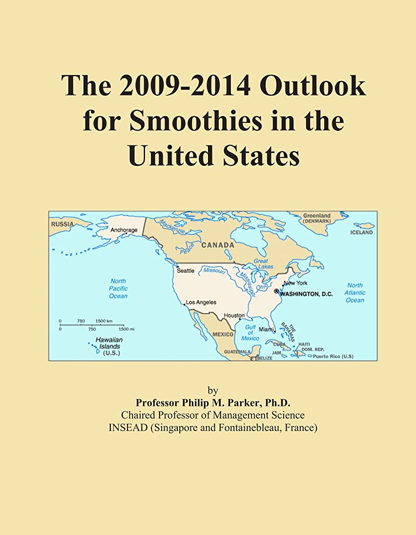中に面支給The 2009-2014 Outlook for Smoothies in the United States