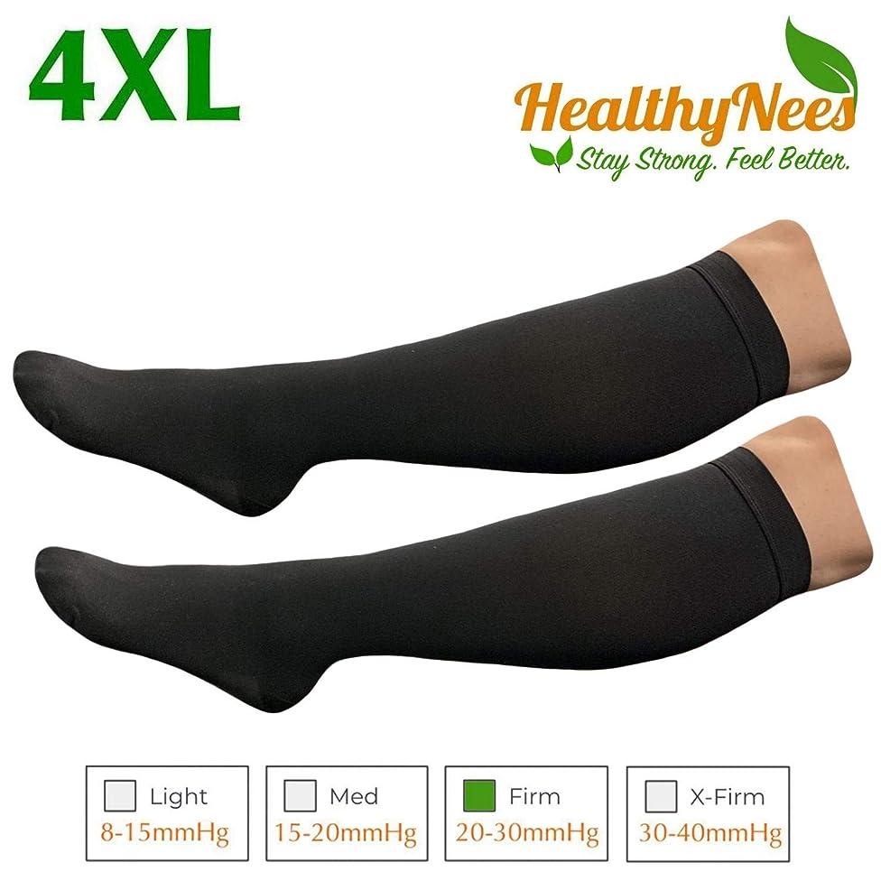 HealthyNees Closed Toe Extra Big Wide Calf Shin Plus Size 20-30 mmHg Compression Grade Leg Length Swelling Circulation Women Men Socks (Black, Wide Calf 4XL)