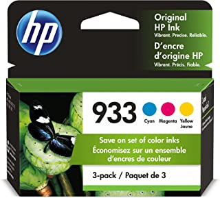 HP 933   3 Ink Cartridges   Cyan, Magenta, Yellow   Works with HP OfficeJet 6100, 6600, 6700, 7110, 7510, 7600 Series   CN...