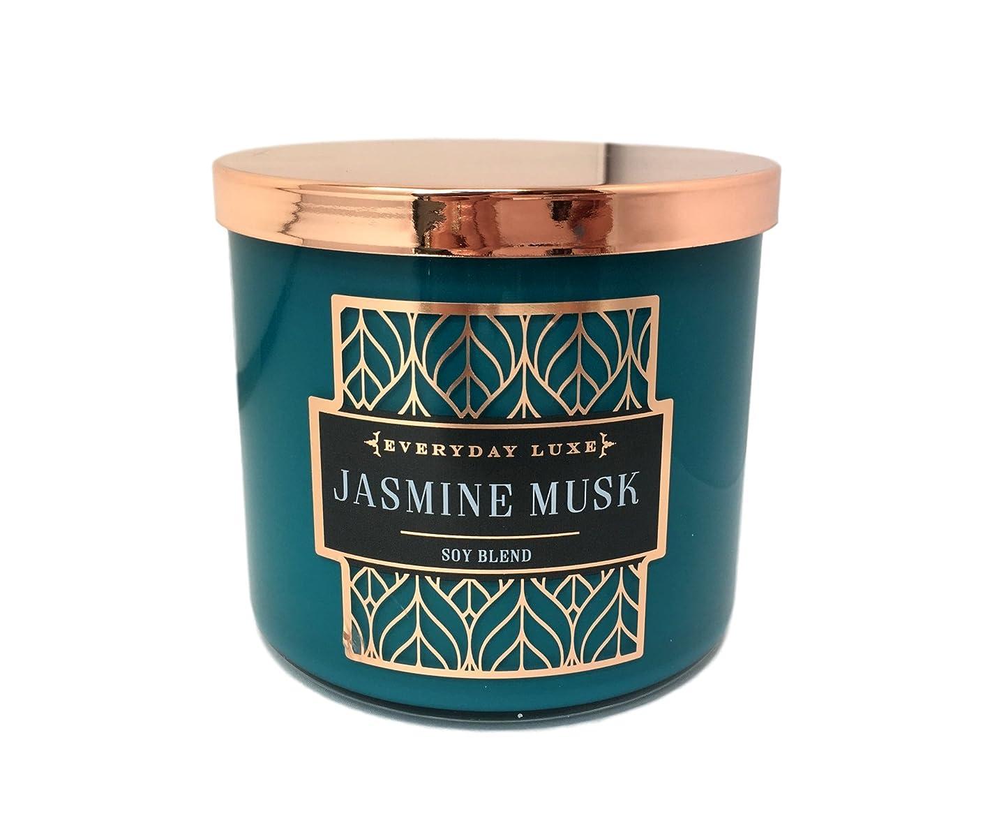 強度バイパス無秩序Everyday Luxe Jasmine Musk Scented Highly Fragranced 3?Wick大豆ブレンドCandle