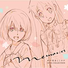 Memories ~あの花&ここさけ SONG COLLECTION~