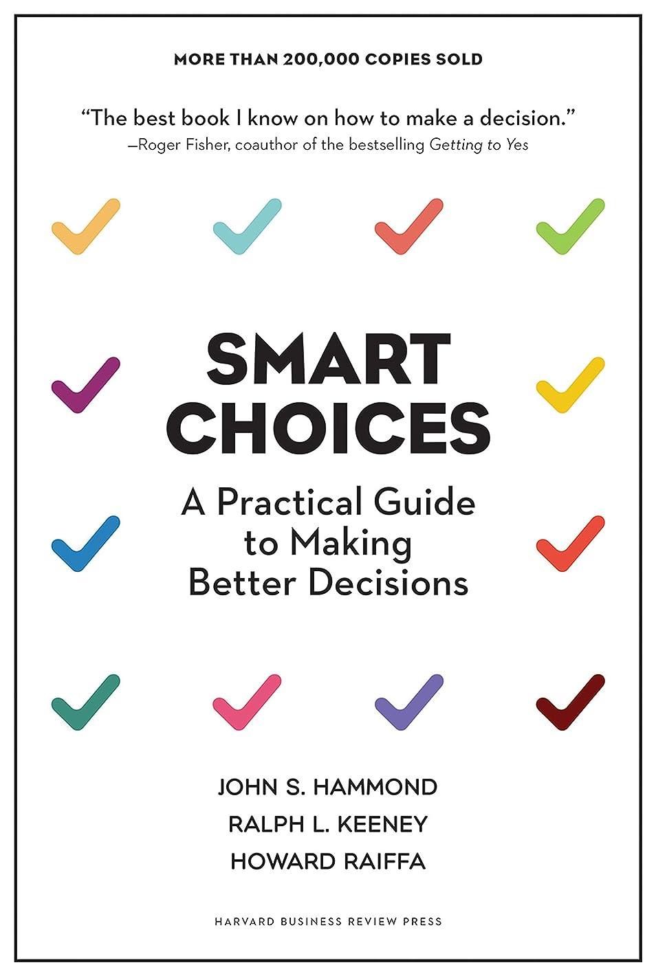 誇張する曲げる人柄Smart Choices: A Practical Guide to Making Better Decisions (English Edition)