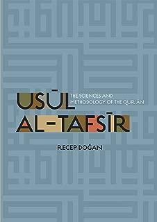 Best science of tafsir Reviews