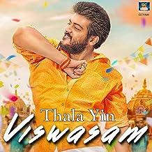 Amazon com: Viswasam