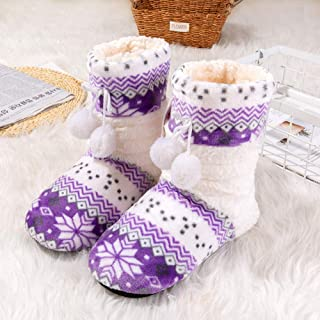 Winter Home Warm Pattern Long Tube Cotton Shoes Soft Bottom Fresh Indoor Women's Adult Cotton Slippers Cotton Lined Anti-Slip Indoor Slippers Boot