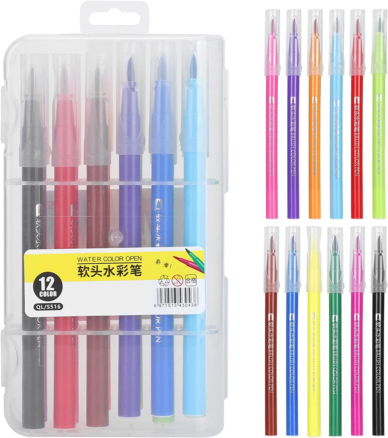 Challenge the lowest price 2 Set Watercolor Painting Pen with Nylon Animer and price revision Brush Flexible Tips Pai
