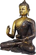 Tibetan Buddhist Shakyamuni Buddha - Brass Statue