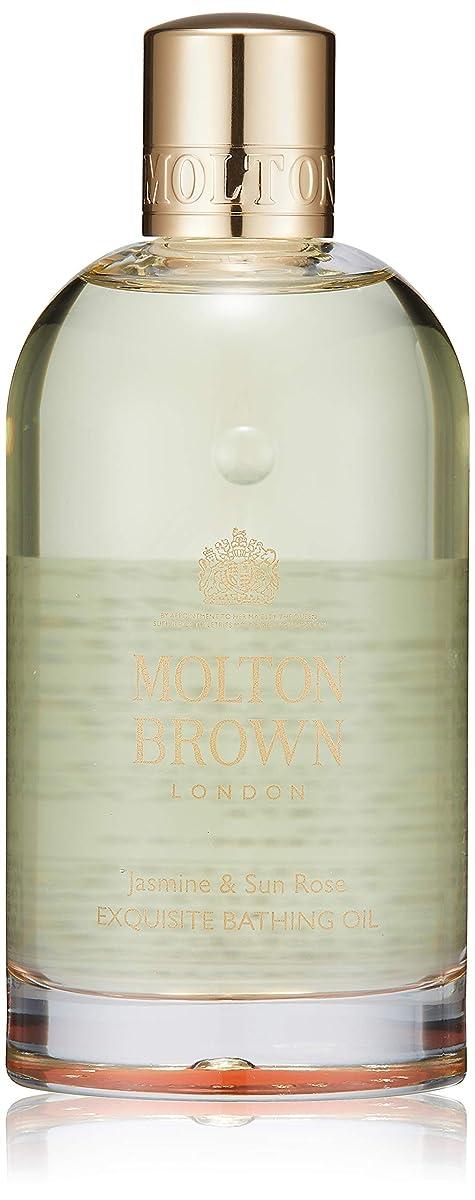 目に見える頼る経営者MOLTON BROWN(モルトンブラウン) ジャスミン&サンローズ コレクション J&SR ベージングオイル