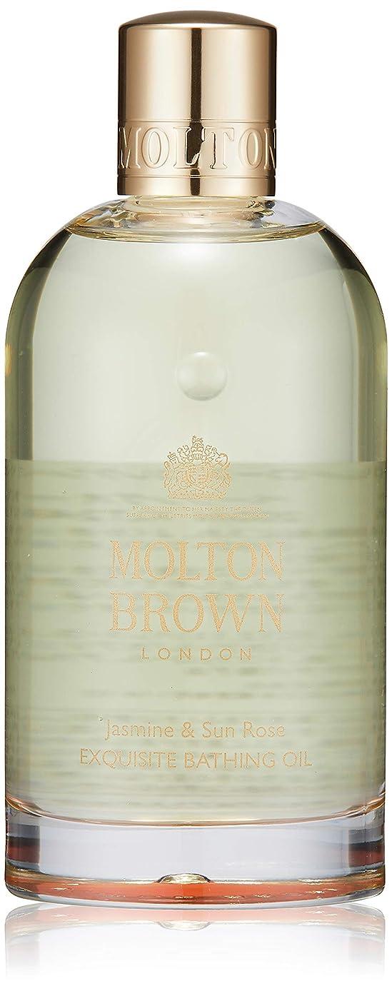 六法律病者MOLTON BROWN(モルトンブラウン) ジャスミン&サンローズ コレクション J&SR ベージングオイル