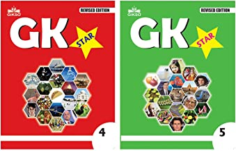 Gikso GK Star Combo of Class 4 and 5 Age 8-11 Years Old Kids Pack of 2 Books