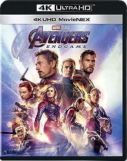 【初回仕様特典あり】【店舗限定特典あり】アベンジャーズ/エンドゲーム 4K UHD MovieNEX [4K ULTRA HD+3D+ブルーレイ+デジタルコピー+MovieNEXワールド] [Blu-ray](ブルーレイ ボーナス・ディスク付)(コレクターズカード付)(オリジナルカラビナ付)
