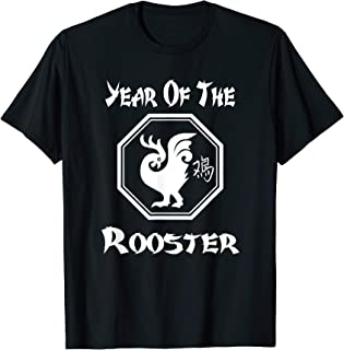 year of the rooster t shirt