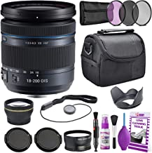 Samsung 18-200mm f/3.5-6.3 ED OIS Wide Angle Lens NX Mount EX-L18200MB/US + Warranty + Cleaning Kit + Case + Accessories Bundle