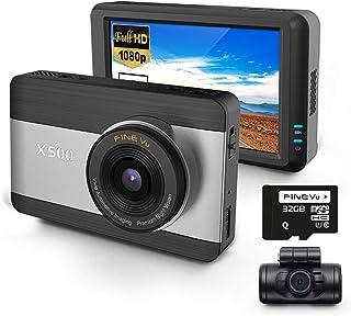 ファインビュー前後2カメラ ドライブレコーダー X500 前後200万画素 Full HD ノイズ対策済 全国LED信号対応 32GBカード付 1年保証 駐車監視/常時衝撃録画 FINEVU