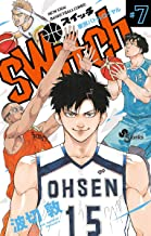 表紙: Switch(7) (少年サンデーコミックス)   波切敦