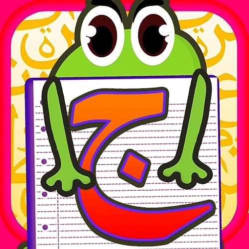 Arabisches Alphabet & Zahlen für Anfänger kostenlos - Sprachlern-App mit Buchstaben und Spielen für Kinder / Erwachsene / Koran