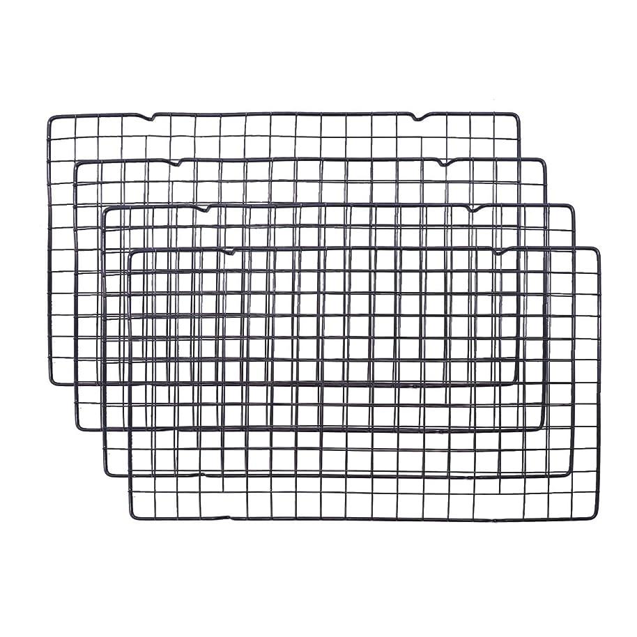 HiGift 4 Pack Cooling Racks for Baking, Wire Baking Rack Bakeware Size 16''x10''