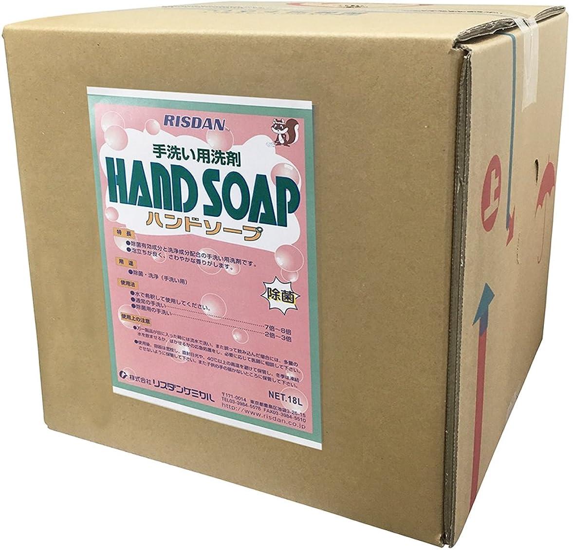敬礼フィールド変換リスダンケミカル ハンドソープ 18L 手洗い用洗剤