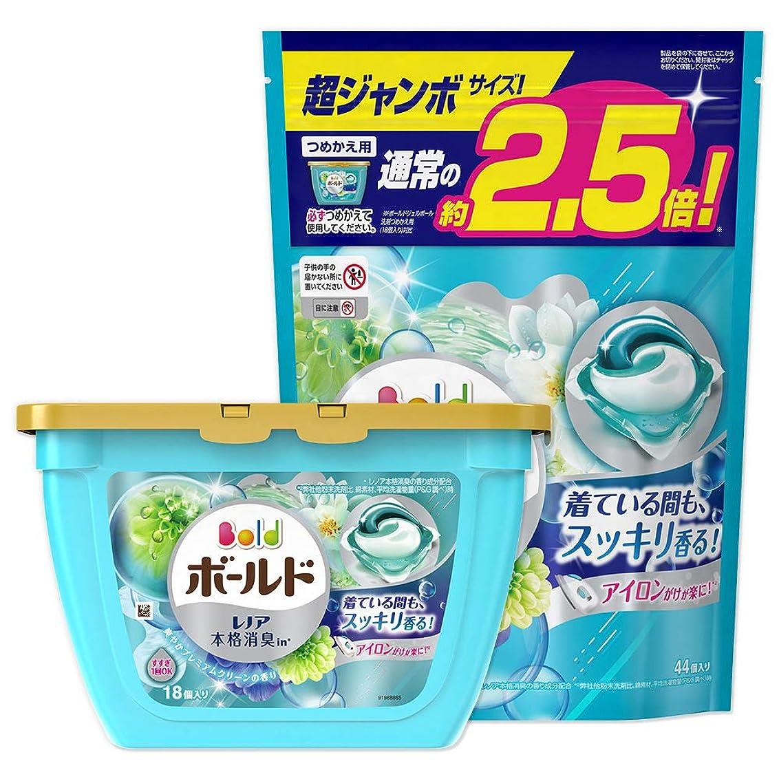 ルアー勇気掃く【まとめ買い】 ボールド 洗濯洗剤 ジェルボール3D 爽やかプレミアムクリーンの香り 本体 18個入 + 詰め替え 超ジャンボ 44個入