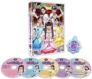 魔法×戦士 マジマジョピュアーズ!  DVD BOX vol.2