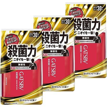 【Amazon.co.jp限定】 GATSBY(ギャツビー) 【医薬部外品】バイオコアデオドラント ボディペーパー 無香性 メンズ 制汗 ボディシート セット 30枚×3個