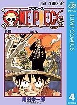 表紙: ONE PIECE モノクロ版 4 (ジャンプコミックスDIGITAL) | 尾田栄一郎