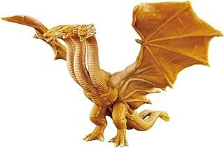 BANDAI Godzilla Movie Monster Series King Gidora 2019 Soft Vinyl Figure