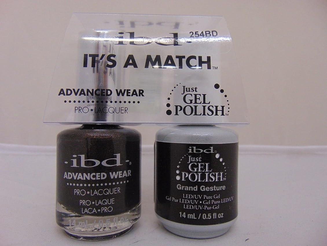 花瓶神経衰弱謝罪するibd - It's A Match -Duo Pack- Imperial Affairs Collection - Grand Gesture - 14 mL / 0.5 oz Each