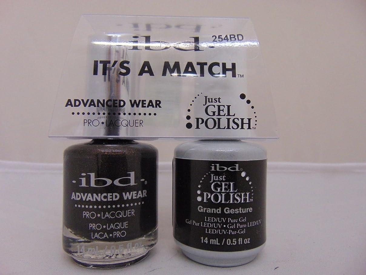想定する節約する言及するibd - It's A Match -Duo Pack- Imperial Affairs Collection - Grand Gesture - 14 mL / 0.5 oz Each