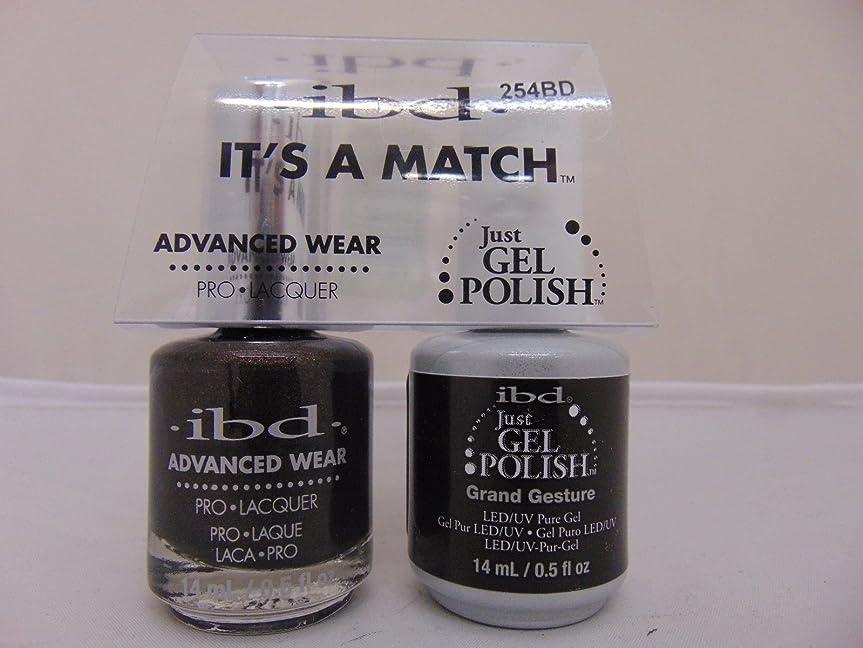 天皇クルーズ特派員ibd - It's A Match -Duo Pack- Imperial Affairs Collection - Grand Gesture - 14 mL / 0.5 oz Each